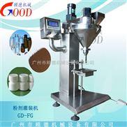 广州顾德直供半自动粉剂灌装机