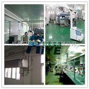 小型工业专用加湿设备