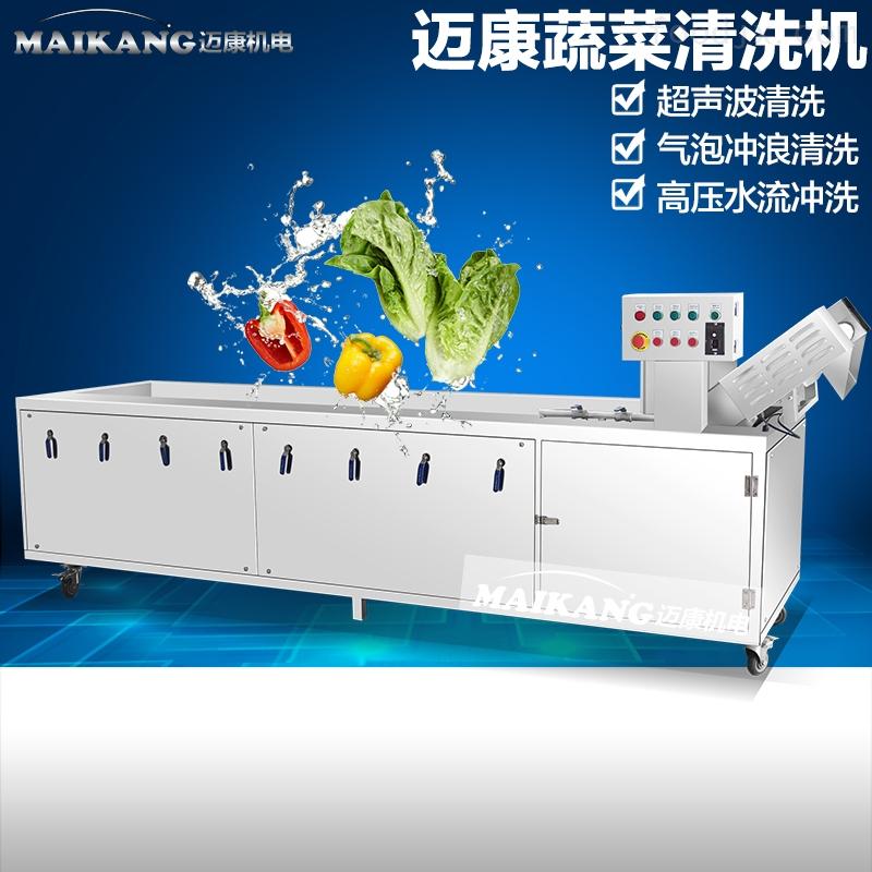 食堂304不锈钢气泡消毒洗菜机 气泡洗菜机 果蔬清洗机