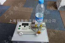 0.010-2牛米数显瓶盖扭力计带USB串口