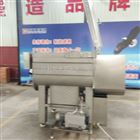 JB-1200L大型肉食攪拌食品設備