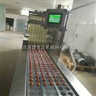302型自动纠偏拉伸膜真空包装机