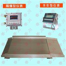 DCS-XC-EX防爆电子地磅秤,2吨不锈钢电子秤,防腐地磅