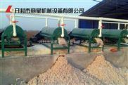 薯类淀粉设备打粉机,浆渣分离机旋流器