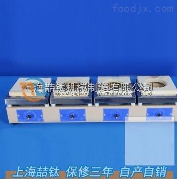 新一代DLL-4四联电炉坚固耐用,实验专用,zui低价