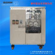 广东哪里有不锈钢全自动中药制丸机?