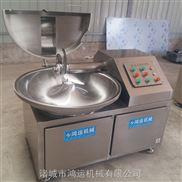 ZB-80-QQ豆干斩拌机厂家