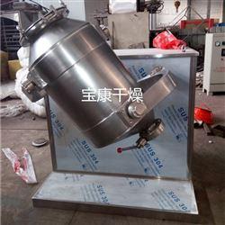 SYH-200三维混合机