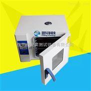 LED除湿烤箱 恒温电子干燥箱