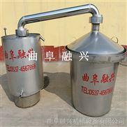 家用小型白酒酿酒设备价格山东酿酒设备厂家