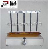 纸张吸水率测试设备厂家