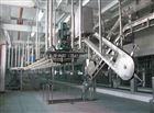 羊屠宰生产线设备