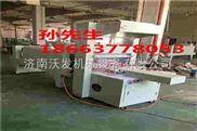 鄂州BS-6040型PE膜收缩机