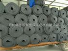 3cmB1级橡塑板价格
