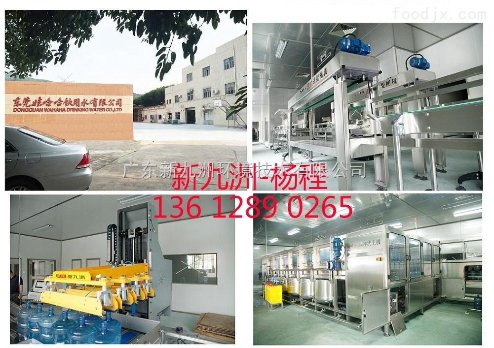 桶装水生产线 桶装水生产线|桶装水设备|桶装水流水线|桶装水灌装机