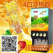 冷熱果汁現調機多少錢_河北果汁現調機安裝過程