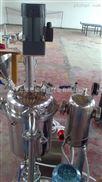 GRS2000/4咖啡奶均质机
