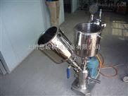 GRS2000/4-油脂高速均质机,油脂三级高速均质机