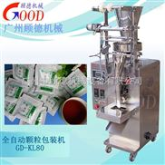 GD-KL全自動小袋調味品顆粒包裝機