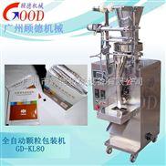 GD-KL80M背封颗粒定量包装机