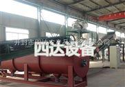 开封四达新款红薯淀粉生产机械视频