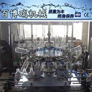 BBRN4312 瓶装矿泉水灌装设备