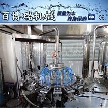 矿泉水生产线全自动灌装机