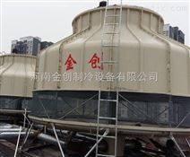 原阳150吨圆形冷却塔,175吨玻璃钢冷却塔