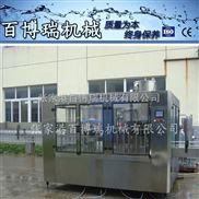 供应碳酸饮料自动灌装三合一含气饮料包装生产线设备 (BBR24-24-8)BBR-828