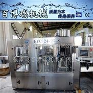 中小型碳酸饮料灌装机无菌灌装生产线 含汽饮料生产设备全套BBR-1360
