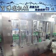 自動(含汽)液體灌裝封罐機 定量灌裝機 飲料生產設備BBR-1358
