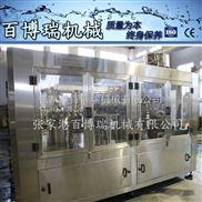 BBRN7011-长期供应含气果汁饮料灌装设备