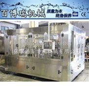 自薦款碳酸果汁飲料生產線
