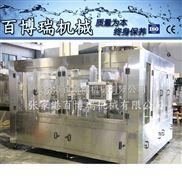 BBRN7006-厂家直销含气碳酸饮料灌装线