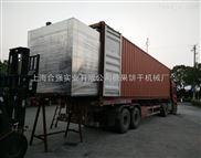 HQ-200型64盘-出口型面包热风旋转炉厂家(双推车)