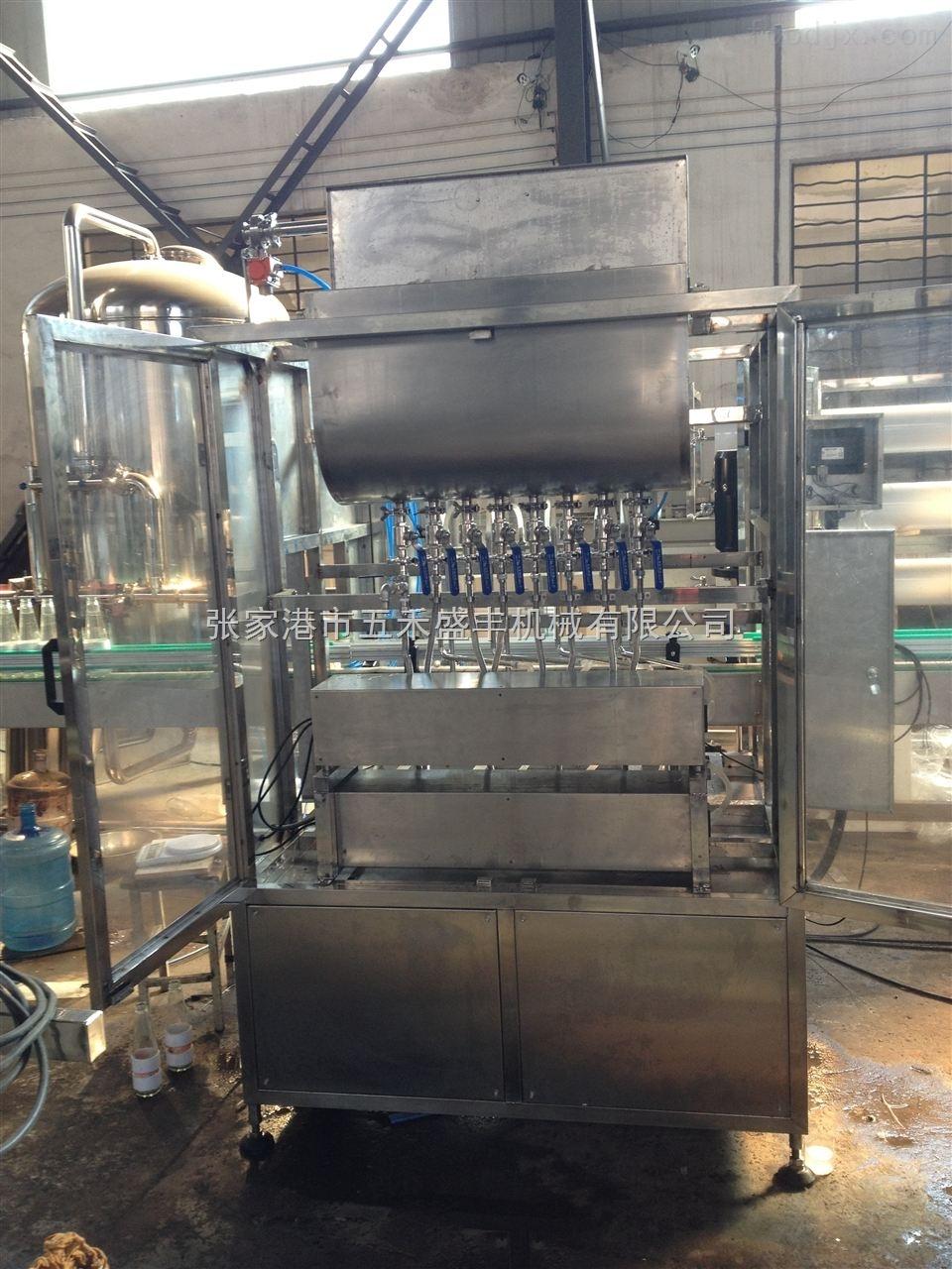 全自动果汁生产线异形瓶直线灌装设备