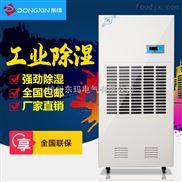 广州如何正确理解除湿机的霜化问题?