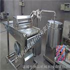 苏州小银鱼淋浆机