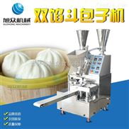 吉林长春黑龙江多功能包子机小型商用包子机可包肉包菜包等十几种包子机厂家直销