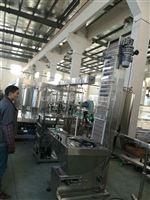瓶盖消毒机生产厂家