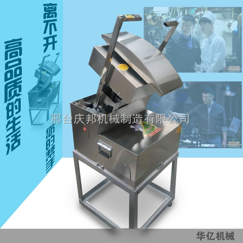 邢台庆邦刀削面机器人全自动削面机价格