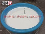 甘肃凉皮机 兰州凉皮机 生产凉皮的设备报价 可订制