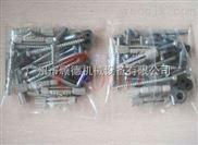 GD-LS3 塑料膨胀管包装机