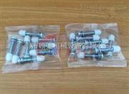 GD-LS2 供应尼龙墙塞包装机