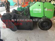 xy系列-四川地区粉碎打捆机制造厂家