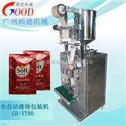 zui新供应全自动日化液体包装机 自动计量包装机