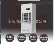 地下室除湿机省电¥¥地下室湿机高效除湿M??