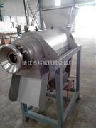 LZ不锈钢水果螺旋榨汁机
