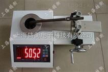 300n.m扭矩扳手检验仪检定数显扳手专用