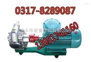 KCB300不锈钢齿轮泵